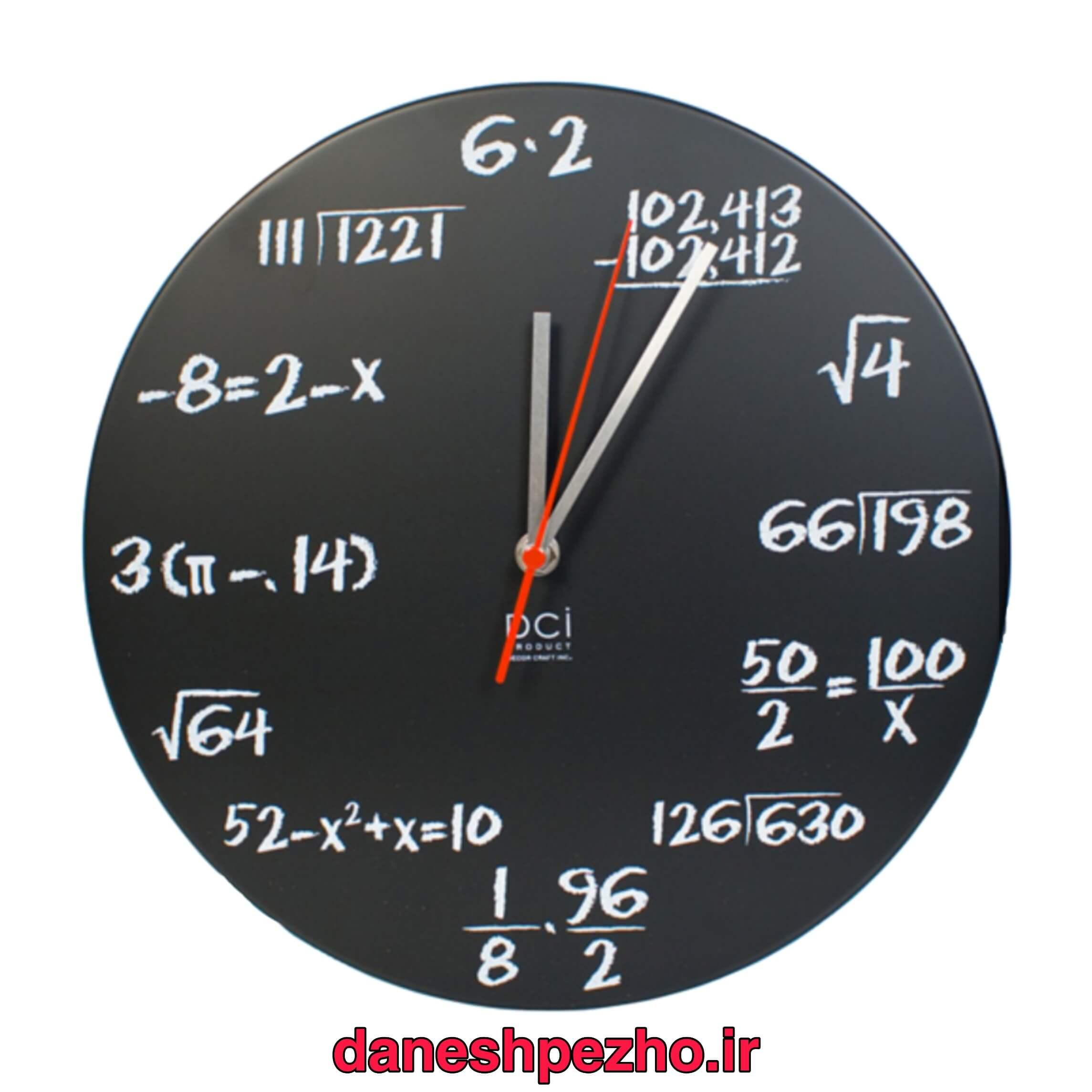 رشته ریاضی و ریاضی کاربردی و ریاضی محض